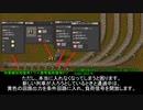 【Factorio】 ロケットいっぱい飛ばす Part18.5
