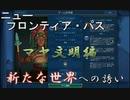 #1【シヴィライゼーション6 嵐の訪れ】嵐の訪れ以来の大型DL...