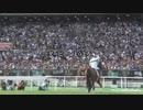 【競馬MAD】2020年日本ダービーPV風動画