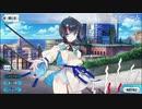 【FGO】宇津見エリセマイルームボイスまとめ【Fate/Requiem×F...