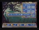 【PC-FX】ルナティックドーンFX プレイ動画 探索メイン44