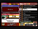 beatmania III THE FINAL - 346 - Nofia (DP)