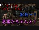 アイザックのわくわく★宇宙船探検 第42話【DeadSpace1実況】