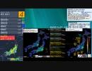 [アーカイブ(4/23)]最大震度4 長野県中部 深さごく浅い M5.5