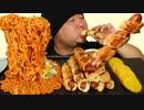 ASMR/咀嚼音/宇宙一イイ音を追求する♪ブルダック麺、ウインナーパイ、漬物!食べる音/音フェチ/睡眠用/Eating sound/韓国/食べ物/人気/おすすめ/作業用
