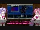 【F-ZERO GX】Slash Bruiser-V2 でグランプリマスター ルビーカップ編【ガイノイドTalk実況】