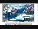 【花騎士】「激闘 フヴァの氷結湖」クリ反撃パで1party攻略