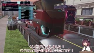 XCOM:Chimera Squad 突入!きりたんのキメ