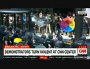 アトランタのCNNセンター(本社)が暴徒に襲われる...市内で暴動発生