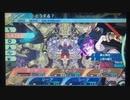 【世界樹の迷宮X】レンジャー&ファーマーで令嬢撃破