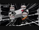 Astrolovania 【立体音響ver】(Coffin Dance Meme + Megalovania)