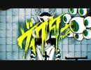 【歌ってみた】ヴィクター/めいちゃん【T4ka】