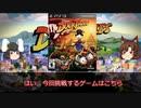 今泉課長の挑戦 #01-1 【DuckTales - Remastered (PS3)】【ゲームセンターWX】
