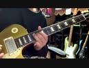けやき坂46 - わずかな光 ギターソロ