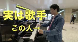 ぐっばい きみ の 運命 の 人 は 僕 じゃ ない ピアノ