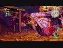 「復活!」薙刀野郎が行く!討鬼伝2実況プレイ part17 巡回の任ー古ー
