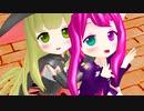 【遊戯王MMD】魔女とマジョが出会って「うちゅーの☆ふぁんたじー」