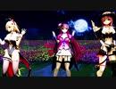 【MMD】花騎士 カトレア バルーンバイン ホウセンカ「Happy Road」