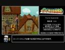 【再々走】ペーパーマリオRPG any%RTA 2:36:48 part2