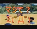 【実況】天照(アマテラス)の実況パワフルプロ野球2019~Part.7~【サクセス編】