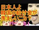 ゆっくり雑談 224回目(2020/5/31)
