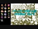 ペーパーマリオ人狼 17A(Rev)-Part4