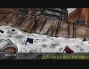 34.「 難攻の城 」Qさんの歌 GarageBand iPhone で作成