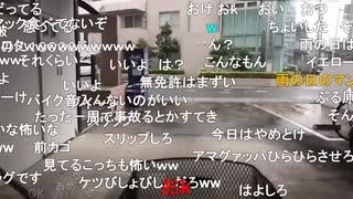 2020/05/31 七原くん  雨、テスト 3分。
