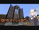 【Minecraft】あかりよろず工場 with GregTech C.E. #18【VOI...