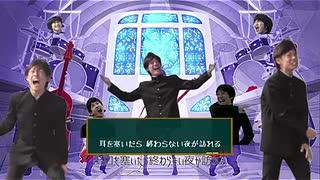 【浪人生が受験勉強】ヤメタイボーイ 歌