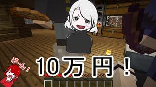 【Minecraft】#15 アホ3人のマインクラフト【歩行者信号機】