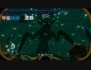 【ボイスロイド実況】Scream From Deep Sea琴葉姉妹の遭難#04 【SUBNAUTICA】