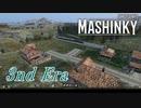 Mashinky 3rd Era【字幕プレイ】