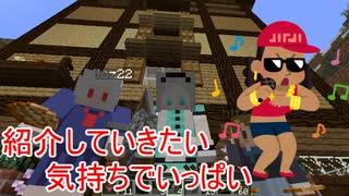 【Minecraft】#17 アホ3人のマインクラフト【歩行者信号機】