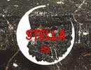 【重音テト】STELLA  - Hz(ヘルツ)