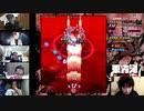 ウメハラの東方鬼形獣Extra+2軒目ラジオ 2020/5/28 02