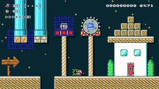 【スーパーマリオメーカー2】スーパー配管工メーカー part190【ゆっくり実況プレイ】