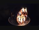 パンジャンドラム型アロマキャンドルが燃えるだけ