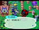 第5位:◆どうぶつの森e+ 実況プレイ◆part206