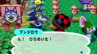 ◆どうぶつの森e+ 実況プレイ◆part206