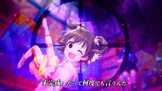 ヒバナ / 赤城みりあ 【人力VOCALOID】