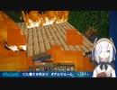プロメアのBGMと共に自宅が炎上するアルス・アルマル