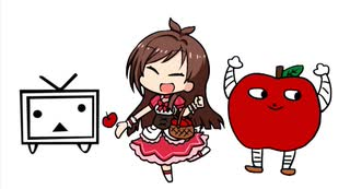 『たべるんごのうた』ニコニコ走馬灯メド