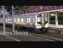 Re:Joetsu Heaven