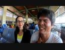 フィリピン秘境旅⑬こんな失敗初めて!買ったチケットが・・・