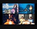【公式高画質版】『Fate/Grand Order カルデア・ラジオ局 Plus』 #177 (2020年5月29日配信)