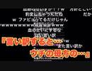 有田タクロー「ペクス事件でキレたのは実は深い理由があって……」