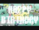 HappyBirthday!! feat.初音ミク
