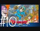 【スマホ版】ドラクエⅡ こんぼうの勇者まお#10 トラトラトラっ武器を変えたい♪ トラトラトラっ本音よ♪ けどこんぼうで頑張りMAX!