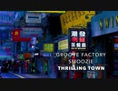 THIRILLING TOWN / ORIGINAL INSTRUMENTAL from Groove Factory Smoozie